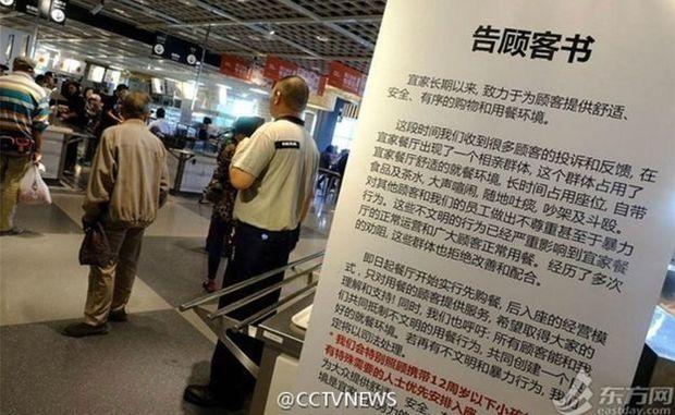 Ikea Shanghai wil af van hangouderen