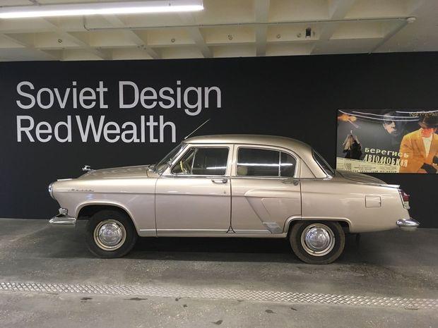 Design uit de USSR